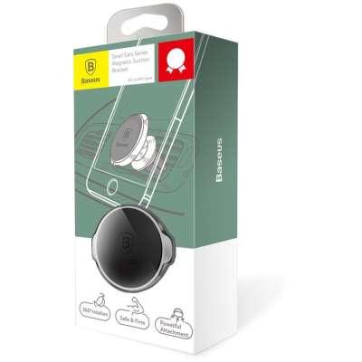 Baseus Mini Magnetische telefoonhouder - 360 graden verstelbaar - Zwart